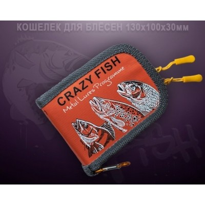 Pouzdro na nástrahy Crazy Fish 130x100x30mm