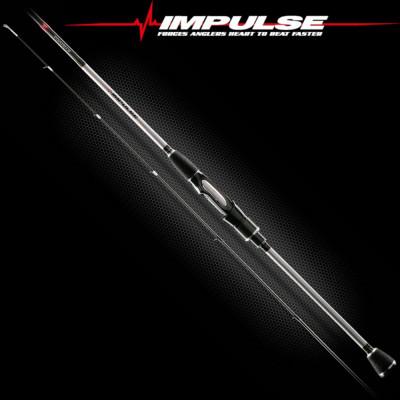 Rod Favorite Impulse 832L-T 2,51m 3-12g